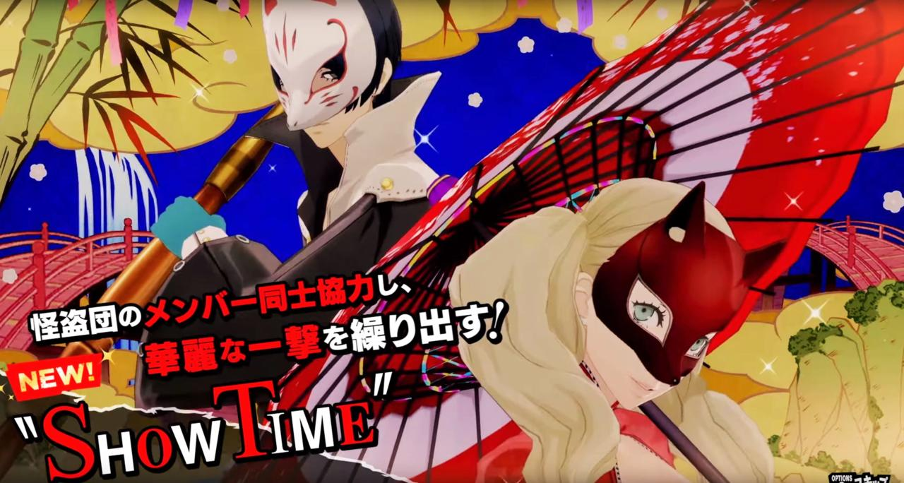 Yusuke and Ann shutting it down with their Showtime attack.